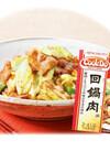 Cook Do〔回鍋肉〕 78円(税抜)