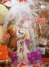 芳醇テーブルロール 98円(税抜)