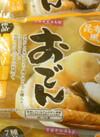 おでん 198円(税抜)