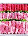 焼肉セット 980円(税抜)