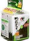 味おかずのり 199円(税抜)