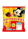 ディズニーフライドチキン 90円(税抜)