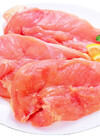 若鶏むね肉 58円(税抜)
