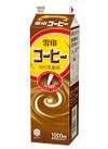 雪印コーヒー 118円(税抜)
