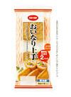 おいなり上手 128円(税抜)