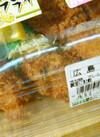 カキフライ 377円(税抜)