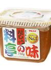 料亭の味 299円(税抜)