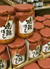 焼鮭ほぐし 398円(税抜)