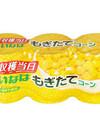 もぎたてコーン 249円(税抜)