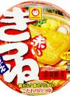 赤いきつねうどん 105円(税抜)