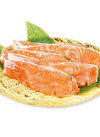 生秋鮭切身 279円(税込)