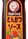 ブルドッグソース 181円(税込)