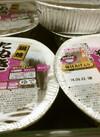 鍋焼き天ぷらうどん 128円(税抜)