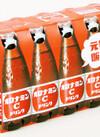 オロナミンC 555円(税抜)