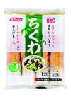 生食ちくわ 67円(税抜)