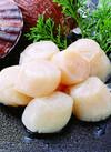 刺身用ホタテ貝柱(解凍) 368円(税抜)