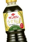 うす塩しょうゆ金ラベル 158円(税抜)