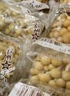 ぶなしめじ 79円(税抜)