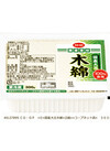 国産大豆 木綿豆腐 88円(税抜)