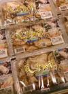 生食用生かき 300円(税抜)