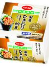 コープ国産ひきわり納豆 88円(税抜)