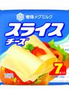 スライスチーズ 156円(税抜)
