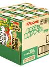 野菜一日これ一本 758円(税抜)