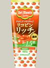 リコピンリッチ トマトケチャップ 128円(税抜)