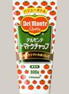 トマトケチャップ バリューボトル 158円(税抜)
