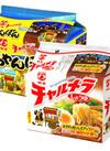 チャルメララーメン各種 287円(税抜)