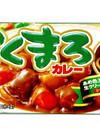 こくまろカレー 中辛 108円(税抜)