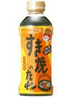 すき焼きのタレ 198円(税抜)