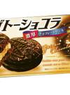 ガトーショコラ 178円(税抜)