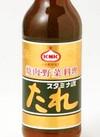焼肉のタレ 138円(税抜)