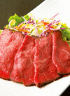 国産ローストビーフ(ソース付き) 580円(税抜)