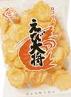 えび大将 98円(税抜)