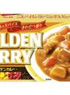 ゴールデンカレー各種 158円(税抜)