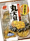丸大豆せんべい旨口醤油味 108円(税抜)