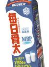 毎日骨太 138円(税抜)