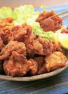 鶏の唐揚げ 98円(税抜)