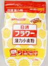 薄力小麦粉 100円(税抜)