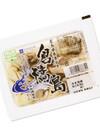 倉橋島かき(加熱用) 270円(税抜)