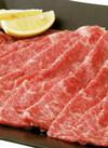 牛ロース肉しゃぶしゃぶ用 880円(税抜)
