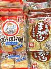 まがりせんべい/ぽたぽた焼 100円(税抜)