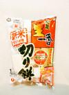生切り餅 598円(税抜)