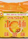 正麺 味噌味 278円(税抜)