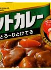 バーモントカレー中辛 188円(税抜)