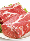 豚肉肩ロースブロック 188円(税抜)