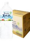 天然水 78円(税抜)