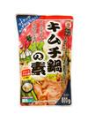 キムチ鍋の素 97円(税抜)